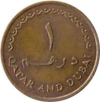 reverse of 1 Dirham - Ahmed bin Ali Al Thani (1966) coin with KM# 1 from Qatar and Dubai. Inscription: ١ درهم QATAR AND DUBAI