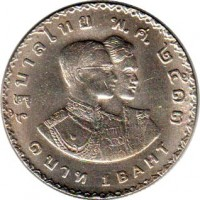 obverse of 1 Baht - Rama IX - 6th Asian Games (1970) coin with Y# 91 from Thailand. Inscription: พ.ศ.๒๕๑๓ 1 BAHT