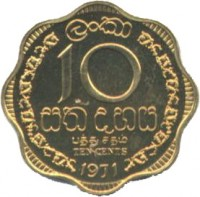 reverse of 10 Cents (1963 - 1971) coin with KM# 130 from Ceylon. Inscription: ලංකා 10 සත දතය பத்த ௧தம TEN CENTS 1963