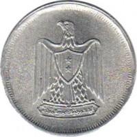 obverse of 10 Millièmes (1967) coin with KM# 411 from Egypt. Inscription: الجمهورية العربية المتحدة