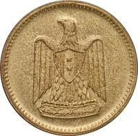 obverse of 1 Millième (1960 - 1966) coin with KM# 393 from Egypt.