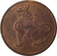 obverse of 1 Pya (1952 - 1965) coin with KM# 32 from Myanmar.