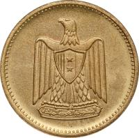 obverse of 2 Millièmes (1962 - 1966) coin with KM# 403 from Egypt.