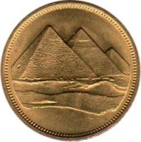 obverse of 2 Piastres (1984) coin with KM# 554 from Egypt.
