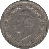 reverse of 1 Sucre (1959) coin with KM# 78a from Ecuador. Inscription: UN SUCRE