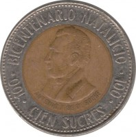 reverse of 100 Sucres - 200th anniversary of Antonio José de Sucre (1995) coin with KM# 96 from Ecuador. Inscription: BICENTENARIO NATALICIO 100 CIEN SUCRES