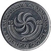 obverse of 20 Tetri (1993) coin with KM# 80 from Georgia. Inscription: საქართველოს რესპუბლიკა 19 93 REPUBLIC OF GEORGIA