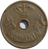 obverse of 20 Bani - Carol I (1905 - 1906) coin with KM# 33 from Romania. Inscription: ROMANIA