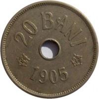 reverse of 20 Bani - Carol I (1905 - 1906) coin with KM# 33 from Romania. Inscription: 20 BANI 1905