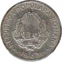 obverse of 1 Leu (1963) coin with KM# 90 from Romania. Inscription: REPUBLICA POPULARA ROMANA 1963