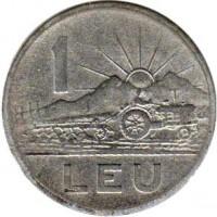 reverse of 1 Leu (1963) coin with KM# 90 from Romania. Inscription: 1 LEU