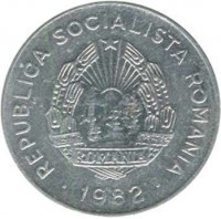 obverse of 25 Bani (1982) coin with KM# 94a from Romania. Inscription: REPUBLICA SOCIALISTA ROMANIA · 1982 ·