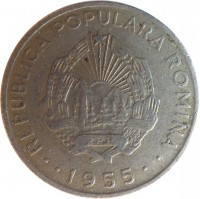 obverse of 50 Bani (1955 - 1956) coin with KM# 86 from Romania. Inscription: REPUBLICA POPULARA ROMANA 1955