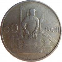 reverse of 50 Bani (1955 - 1956) coin with KM# 86 from Romania. Inscription: 50 BANI