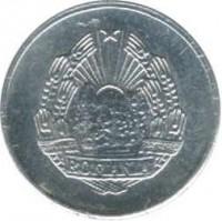 obverse of 5 Bani (1975) coin with KM# 92a from Romania. Inscription: REPUBLICA SOCIALISTA ROMANIA