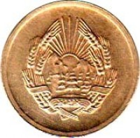 obverse of 1 Ban (1952 - 1954) coin with KM# 81 from Romania.