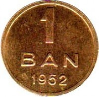 reverse of 1 Ban (1952 - 1954) coin with KM# 81 from Romania. Inscription: 1 BAN 1952