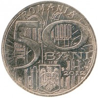 reverse of 50 Bani - Neagoe Basarab (2012 - 2014) coin with KM# 287 from Romania. Inscription: ROMANIA 50 BANI 2012