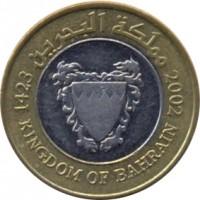 obverse of 100 Fils - Hamad bin Isa Al Khalifa (2009 - 2014) coin with KM# 26 from Bahrain. Inscription: مملكة البحرين 1423 KINGDOM OF BAHRAIN 2002