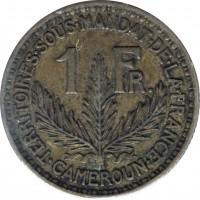 reverse of 1 Franc (1924 - 1926) coin with KM# 2 from Cameroon. Inscription: TERRITOIRES · SOUS · MANDAT · DE · LA · FRANCE 1 FR. · CAMEROUN ·