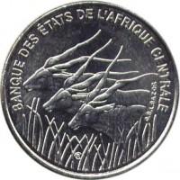 obverse of 100 Francs (1992 - 2003) coin with KM# 13 from Central Africa (BEAC). Inscription: BANQUE DES ETATS DE L'AFRIQUE CENTRALE