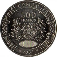 obverse of 500 Francs (2006) coin with KM# 22 from Central Africa (BEAC). Inscription: CEMAC 500 FRANCS CEMAC/500 2006