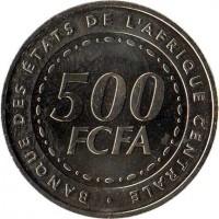 reverse of 500 Francs (2006) coin with KM# 22 from Central Africa (BEAC). Inscription: BANQUE DES ETATS DE L'AFRIQUE CENTRALE 500 FCFA