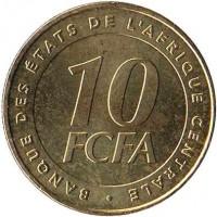 reverse of 10 Francs (2006) coin with KM# 19 from Central Africa (BEAC). Inscription: BANQUE DES ETATS DE L'AFRIQUE CENTRALE 10 FCFA