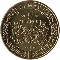 obverse of 5 Francs (2006) coin with KM# 18 from Central Africa (BEAC). Inscription: CEMAC 5 FRANCS 2006