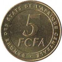 reverse of 5 Francs (2006) coin with KM# 18 from Central Africa (BEAC). Inscription: BANQUE DES ETATS DE L'AFRIQUE CENTRALE 5 FCFA