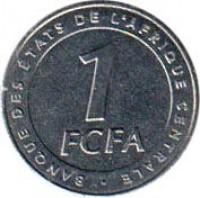reverse of 1 Franc (2006) coin with KM# 16 from Central Africa (BEAC). Inscription: BANQUE DES ÉTATS DE L'AFRIQUE CENTRALE 1 FCFA