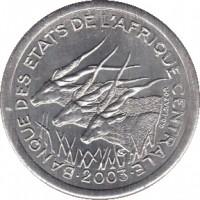 obverse of 1 Franc (1974 - 2003) coin with KM# 8 from Central Africa (BEAC). Inscription: BANQUE DES ETATS DE L'AFRIQUE CENTRALE 2003