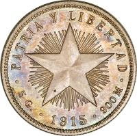 reverse of 20 Centavos (1915 - 1949) coin with KM# 13 from Cuba. Inscription: · PATRIA Y LIBERTAD · 5 G. · 1916 · 900 M