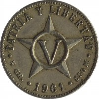 reverse of 5 Centavos (1915 - 1961) coin with KM# 11 from Cuba. Inscription: PATRIA Y LIBERTAD V · 5 GR. · 1961 · 250 M ·