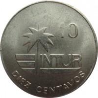 reverse of 10 Centavos - INTUR (1981) coin with KM# 415 from Cuba. Inscription: 10 INTUR DIEZ CENTAVOS