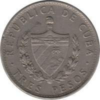 obverse of 3 Pesos - Che Guevara (1990 - 1992) coin with KM# 346 from Cuba. Inscription: REPUBLICA DE CUBA TRES PESOS