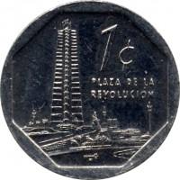 reverse of 1 Centavo (2000 - 2007) coin with KM# 733 from Cuba. Inscription: PLAZA DE LA REVOLUCIÓN 1¢