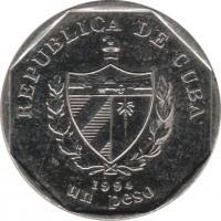 obverse of 1 Peso (1994 - 2012) coin with KM# 579 from Cuba. Inscription: REPUBLICA DE CUBA 1994 UN PESO