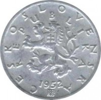 obverse of 50 Haléřů (1951 - 1953) coin with KM# 32 from Czechoslovakia. Inscription: ČESKOSLOVNSKÁ REPUBLIKA 1952