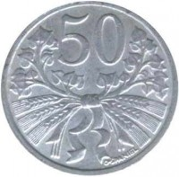 reverse of 50 Haléřů (1951 - 1953) coin with KM# 32 from Czechoslovakia. Inscription: 50 O-ŠPANIEL