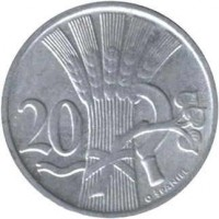 reverse of 20 Haléřů (1951 - 1952) coin with KM# 31 from Czechoslovakia. Inscription: 20 O ŠPANIEL