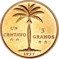 reverse of 1 Centavo (1937 - 1961) coin with KM# 17 from Dominican Republic. Inscription: UN CENTAVO 3 GRAMOS 1937