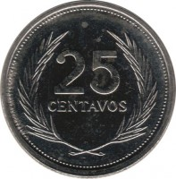 reverse of 25 Centavos (1993 - 1999) coin with KM# 157b from El Salvador. Inscription: 25 CENTAVOS