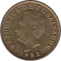obverse of 1 Centavo (1989 - 1992) coin with KM# 135.1a from El Salvador. Inscription: REPÚBLICA DE EL SALVADOR 1992