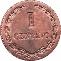 reverse of 1 Centavo (1942 - 1972) coin with KM# 135.1 from El Salvador. Inscription: 1 CENTAVO