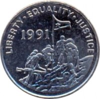 obverse of 25 Cents (1997) coin with KM# 46 from Eritrea. Inscription: LIBERTY · EQUALITY · JUSTICE 1991