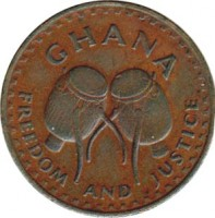 obverse of 1 Pesewa (1967 - 1979) coin with KM# 13 from Ghana. Inscription: GHANA FREEDOM AND JUSTICE
