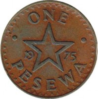 reverse of 1 Pesewa (1967 - 1979) coin with KM# 13 from Ghana. Inscription: ONE 19 75 PESEWA