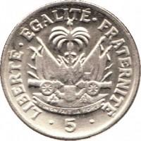 reverse of 5 Centimes (1958 - 1970) coin with KM# 62 from Haiti. Inscription: LIBERTE.EGALITE.FRATERNITE . 5 .