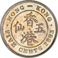 reverse of 5 Cents - Victoria (1866 - 1901) coin with KM# 5 from Hong Kong. Inscription: · HONG-KONG · · 五 FIVE CENTS 1894